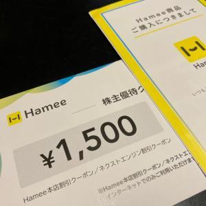 Hameeから配当金と株主優待
