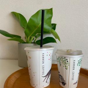 【松陰神社カフェ】カンノン コーヒー松陰神社前店(KANNON COFFEE)