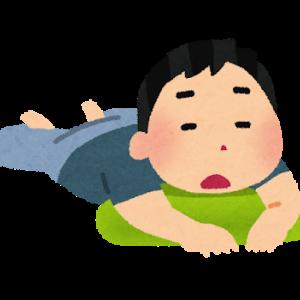 【雑記】コロナ禍と経済格差【またBBCかよ】
