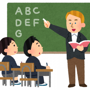 英検1級の英語力について