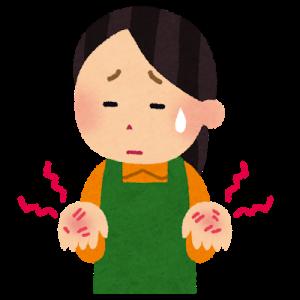 【TOEICも】おすすめの単語帳5選【単語力命】