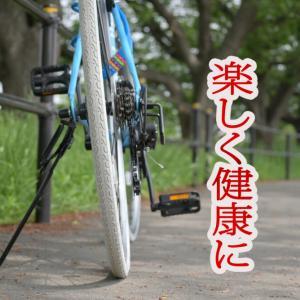 季節や健康を体感!自転車通勤がおすすめな理由!