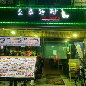 難波のおすすめ韓国居酒屋