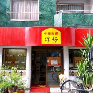 韓国人が通う中華料理店