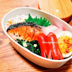 +1分でシャケ弁可愛くなる♪「KIRIMIちゃんのお弁当」【キャラ弁】