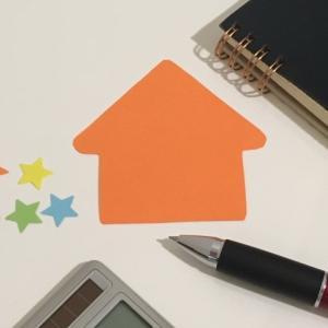 家賃支援給付金入金状況・時期・目安について!審査完了申請後の流れ