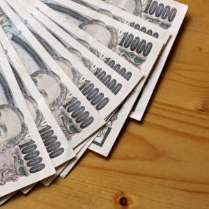 預り証現金の書き方・書式・様式・文例は?金銭を預かる場合について