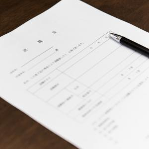 人事異動拒否で退職は会社都合退職となる?転勤や配置転換の場合