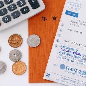 厚生年金保険5000円超高くなる?高所得者標準報酬月額の上限改定