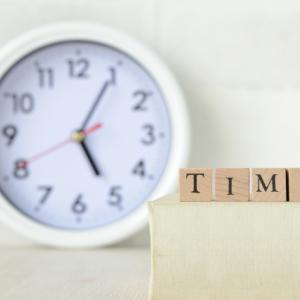 みなし労働時間制とは?わかりやすく解説!残業代の扱いはどうなるか