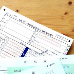 確定申告間違えたらどうなる?期限内なら所得税の訂正申告できるか