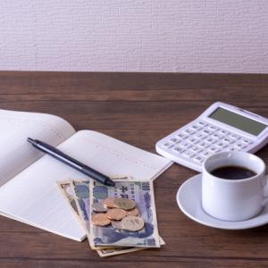 社会保険料支払日・納付期限はいつ?滞納した場合どうなるのか
