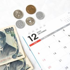 住民税延滞金いつから発生する?納期限を過ぎた場合の計算方法は