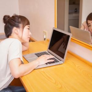 助成金めんどくさい申請を簡単に行う方法!安心できる代行業者を利用