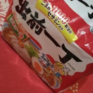 やったぁ。日本のラーメンだ!