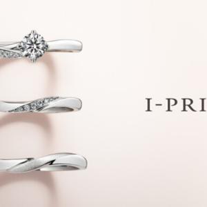 国内最大級の指輪取扱い専門店I-PRIMO(アイプリモ)
