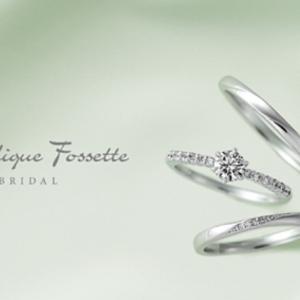 低価格で高品質♡Angelique Fossette(アンジェリックフォセッテ)