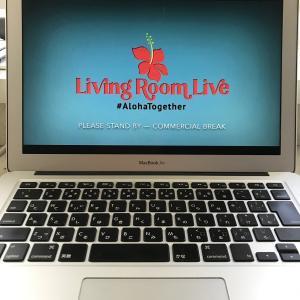 今、日本時間16時からハワイアーティストLIVE が始まったから観てみて!!!