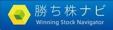 「勝ち株ナビ」の無料銘柄の実力は?
