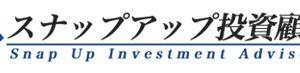 「スナップアップ投資顧問」の無料銘柄の実力は?