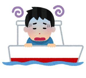 中国語の「気持ち悪い」「気分が悪い」「キモい」ってどういうの?【感情、気持ちの中国語】