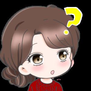 中国語で「なぜ、どうして」はどういうの? 为什么 と 怎么 の違い