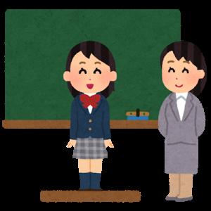 初次见面请多关照って使わない? 中国語で「はじめまして、どうぞよろしく」は?