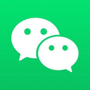 中国最強SNS「WeChat(微信)」の使い方【2020年版  中国版ライン】