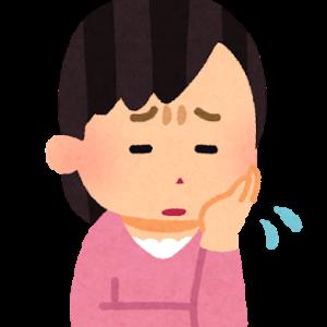 中国語で「心配する」って? 操心と担心の違い