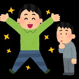 中国語で「羨ましい」「嫉妬する」はどういうの? 羡慕 吃醋 嫉妒 妒忌 の違い