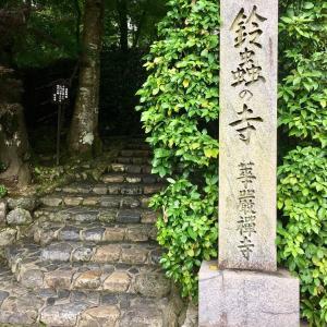 広上&京響「みんなのコンサート2020」2日目は西文化会館ウエスティ!