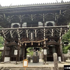 京都コンサートホール「第24回 京都の秋 音楽祭 開会記念コンサート」に出演しました!