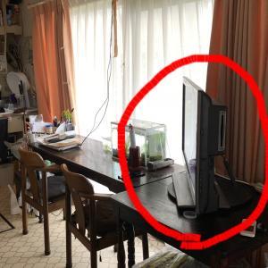 電気系苦手な私が、テレビアンテナコンセントの交換に挑戦!!