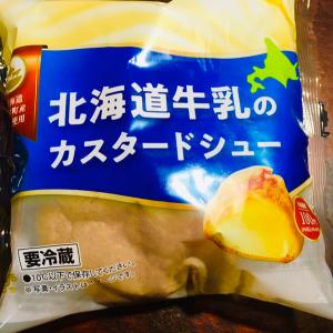 セイコーマート「北海道牛乳のカスタードシュー」はクリームたっぷり