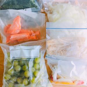 野菜は水分を拭いてジップロックで冷凍すると美味しく長持ちして便利