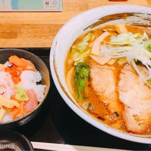 札幌狸小路「てしお川」行者にんにくが香るラーメンと海鮮丼の組み合わせ最高!