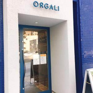 札幌バスセンター前 オーガニックの野菜ビュッフェが最高 ORGALI「オーガリ」