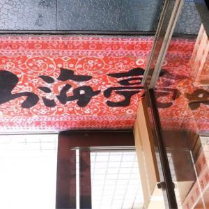 札幌月寒東「らーめん山海亭」のあんかけ焼きそばはたっぷりご飯と麺がハーフで楽しめる!