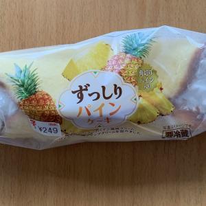 山崎まるごとパイン食べてみた【夏にぴったり】