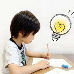 【変換表つき】ADHDの子供の接し方の解説【学校編】