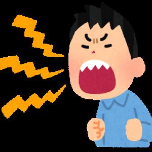 発達障害の子どもが汚い言葉を使う・・・これってやめさせるべき?【対処法の解説】