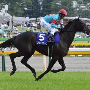 関屋記念【G3】プリモシーンが堅実 2020年(JRA)競馬予想