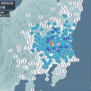 地震に要警戒!本日だけで中小規模の地震が数回。しかも同じ場所で…?!