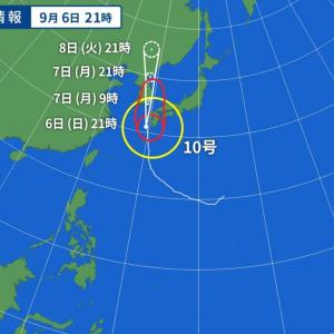 台風10号の進路が対立化。日本「もっと西より…」韓国「もっと東より…」果たして?