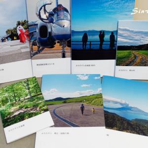 旅写真のフォトブックを作ろう