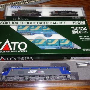 車両 EF210 100番台シングルパンタと貨車