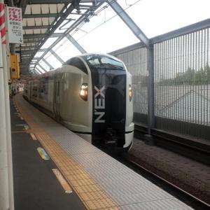 成田空港へNEX