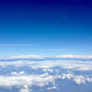 """#049 ヒマラヤ山脈の風景を堪能できる映画 """"Blutch"""""""