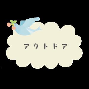 2017年7月~8月 神社・お寺めぐり