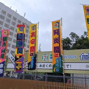 大相撲名古屋場所・・・のはずが七月場所は東京・両国で